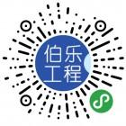 长垣市伯乐职业技能培训学校有限公司
