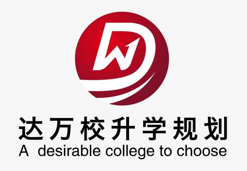 郑州达万校教育科技有限公司