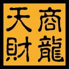 天津市神州商龙科技股份有限公司郑州分公司