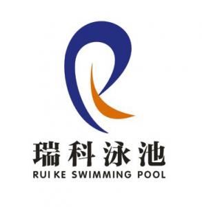河南瑞科泳池水处理设备有限公司