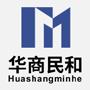 华商民和科技股份有限公司