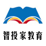 河南智投家教育科技有限公司