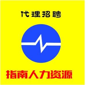 网招03.jpg